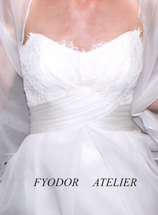 Cleveland Wedding Dresses Client - Cleveland Bridal Shop, Beachwood Wedding Dresses